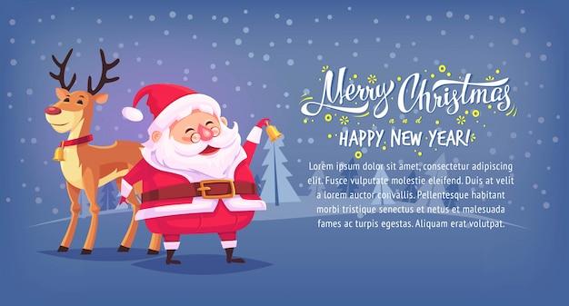 かわいい漫画のサンタクロースがトナカイメリークリスマスイラスト水平バナーとベルを鳴らしています。