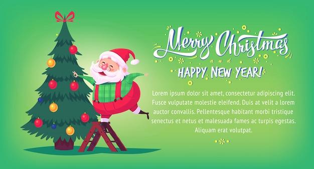 かわいい漫画のサンタクロースがクリスマスツリーを飾るメリークリスマスイラストグリーティングカードポスター水平バナー。