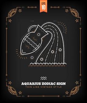 ヴィンテージ細い線水瓶座干支記号ラベル。レトロな占星術のシンボル、神秘的な神聖な幾何学要素、エンブレム、ロゴ。ストロークの概要図。