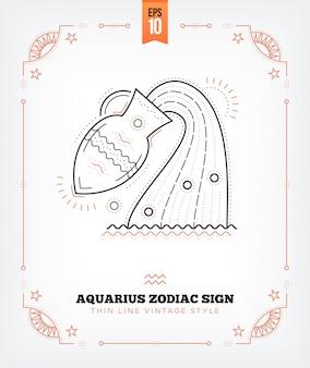ヴィンテージ細い線水瓶座干支記号ラベル。レトロな占星術のシンボル、神秘的な神聖な幾何学要素、エンブレム、ロゴ。ストロークの概要図。白で隔離