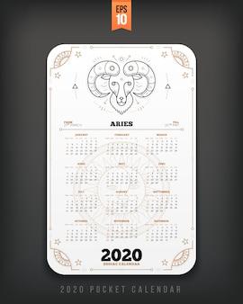 水瓶座年干支カレンダーポケットサイズ縦レイアウトブラックカラースタイルの概念図