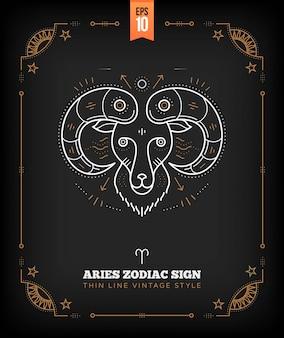 Урожай тонкая линия овен знак зодиака. ретро астрологический символ, мистик, элемент сакральной геометрии, эмблема, логотип. инсульт наброски иллюстрации.