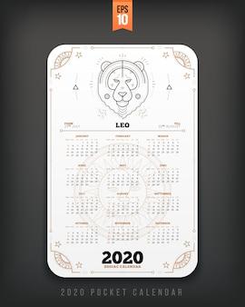 Водолей год зодиака календарь карман размер вертикальный макет черный цвет стиль концепция иллюстрация