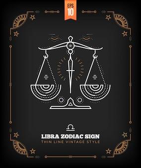 Урожай тонкая линия весы знак зодиака. ретро астрологический символ, мистик, элемент сакральной геометрии, эмблема, логотип. инсульт наброски иллюстрации.