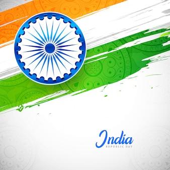 インドの自由ブラシストロークバナー