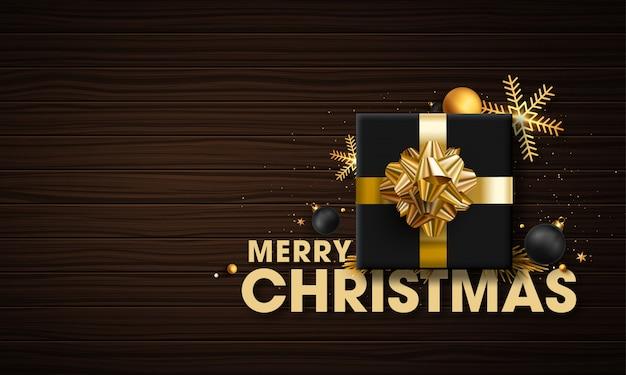 ゴールドガラスボールと木製の要素とメリークリスマスイラスト