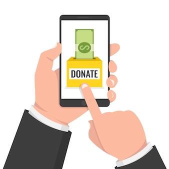 ドルのお金で電話し、ボックスを寄付