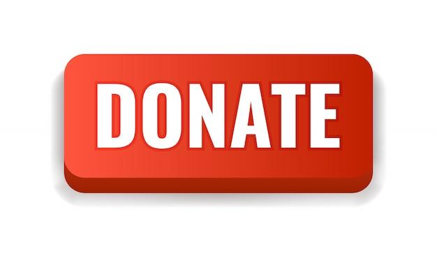 Красная кнопка пожертвования
