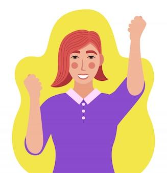 Счастливая женщина с поднятыми руками