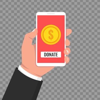透明な背景にオンラインのコンセプトを寄付します。ゴールドコインと画面上のボタンを持つスマートフォンを持っている手。