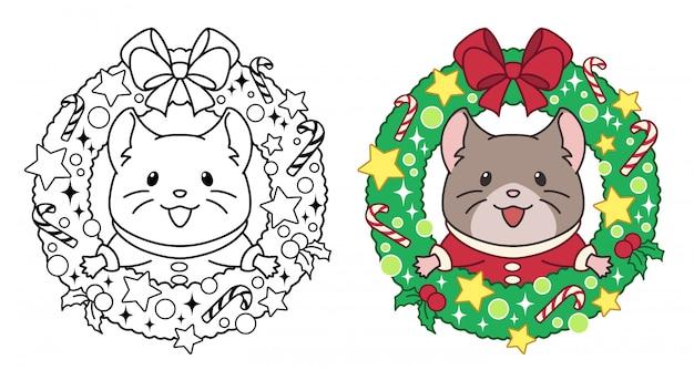 かわいいマウスとクリスマスリース。手描きの輪郭ベクトル図。白い背景に分離します。