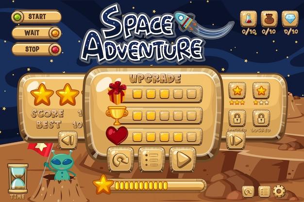 月のエイリアンと宇宙冒険ゲームテンプレート