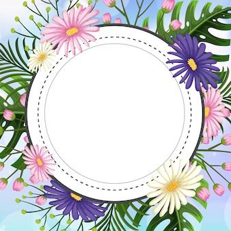 色とりどりの花でフレームテンプレート