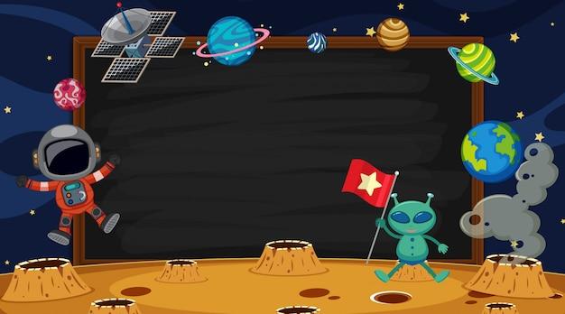 宇宙背景で宇宙飛行士と枠線テンプレート