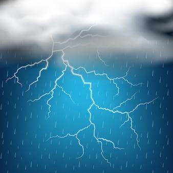 空に雷がある背景のシーン