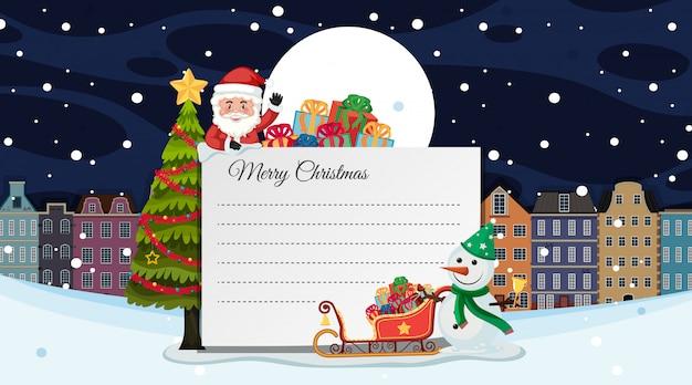 クリスマステーマの背景を持つ枠線テンプレート