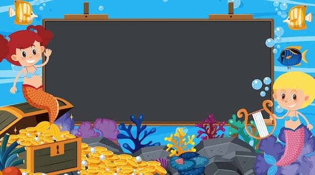 Рамка с подводной темой в фоновом режиме