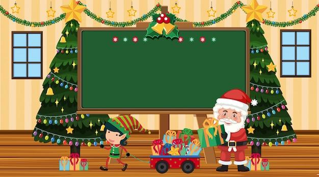 サンタとクリスマスツリーの枠線テンプレート
