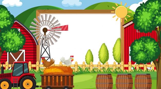 バックグラウンドで農場のシーンと枠線テンプレート