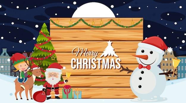 クリスマステーマカードと枠線テンプレート