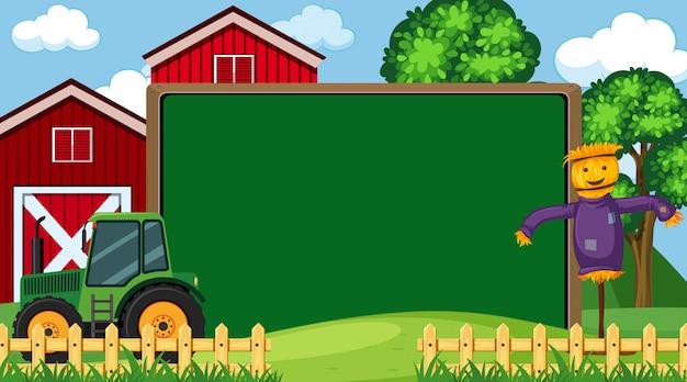 農場のシーンと枠線テンプレート