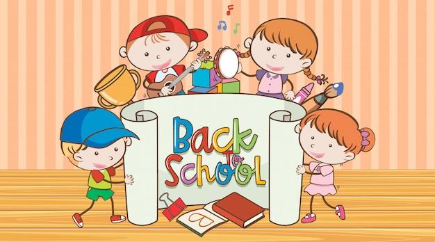 多くの幸せな子供たちと学校に戻るサイン