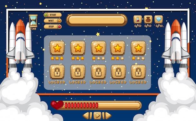 宇宙船と宇宙のゲームテンプレート