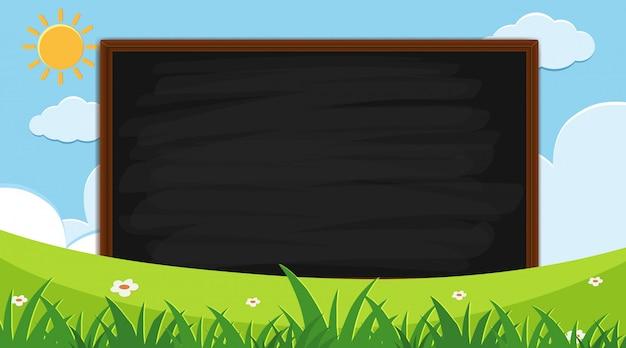 Шаблон границы с зеленым полем
