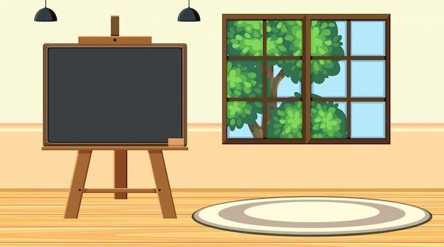 部屋に小さな黒板と背景シーン