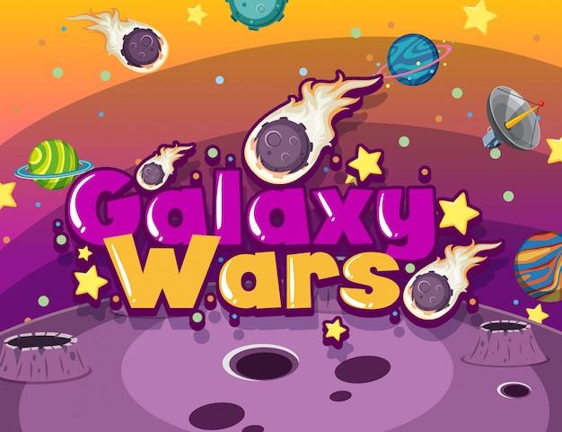 Плакат с звездным полетом в космосе