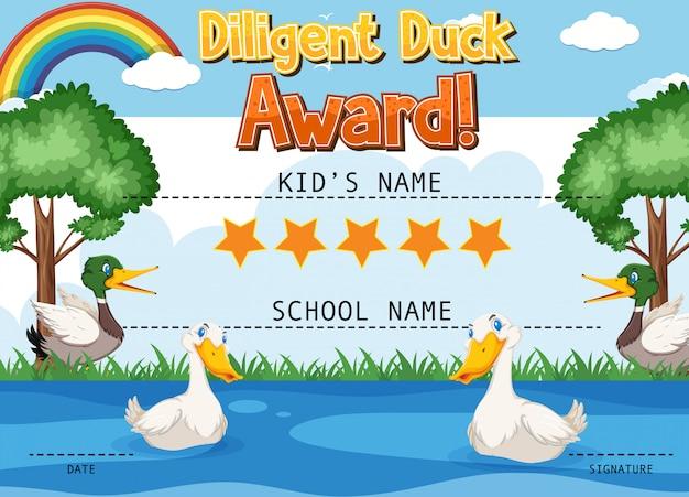 Шаблон сертификата на прилежную награду утки с утками в