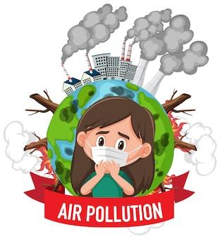 マスクを身に着けている女の子と停止汚染のポスターデザイン