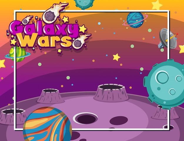 Рамка с множеством планет в космосе
