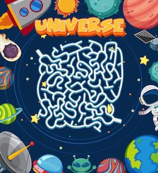 Шаблон игры со многими планетами