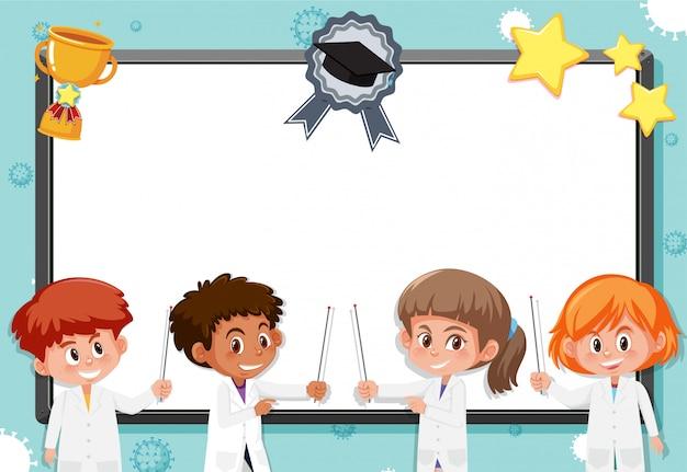 科学衣装で多くの子供たちとバナーテンプレート