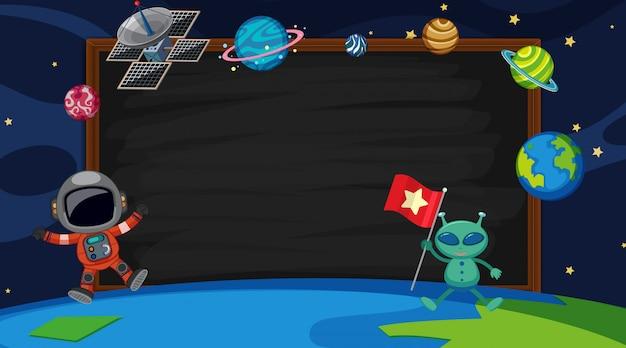 Шаблон границы с инопланетянином и космонавтом