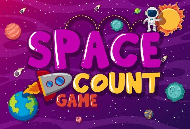 紫色の銀河の宇宙飛行士とロケット船のポスター