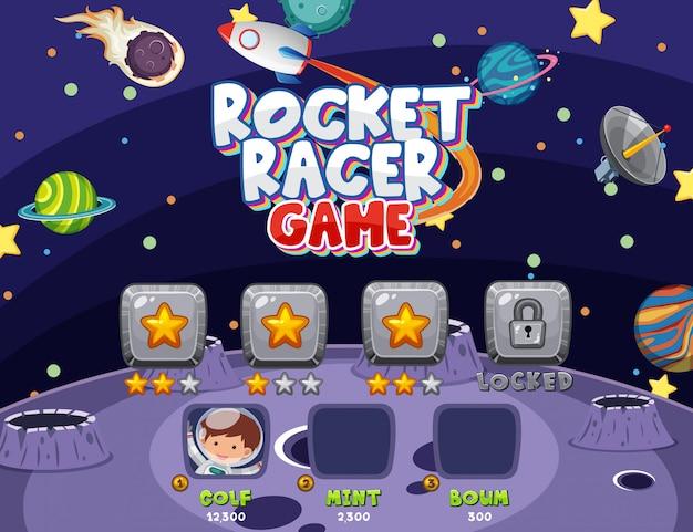 Шаблон компьютерной игры с космонавтом и множеством планет в космосе
