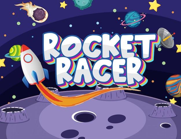 Постер с ракетным гонщиком и множеством планет
