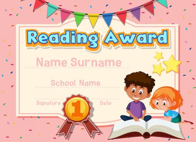 読んでいる子供と読書賞の証明書テンプレート