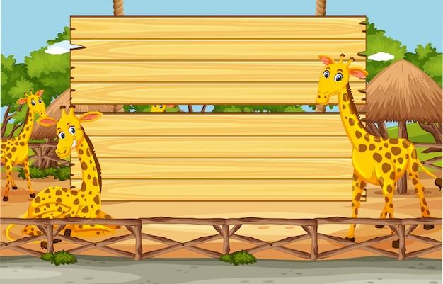 公園でキリンと木製看板テンプレート