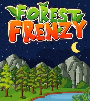 自然と森に関連する言葉のあるシーン