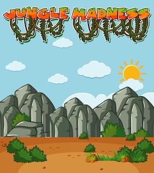 Дизайн плаката с пустым полем и скалистыми горами