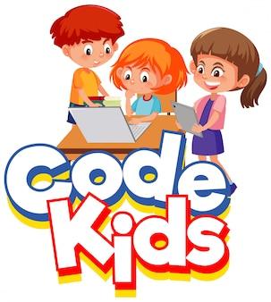 コンピューターで作業している子供を持つ単語コード子供のためのフォントデザイン