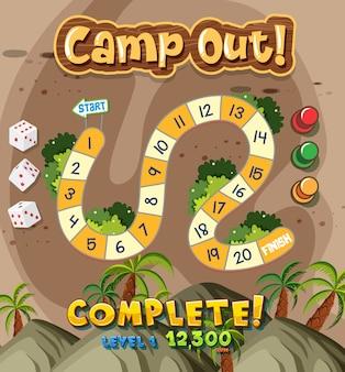 ワードキャンプアウトのゲームテンプレートデザイン