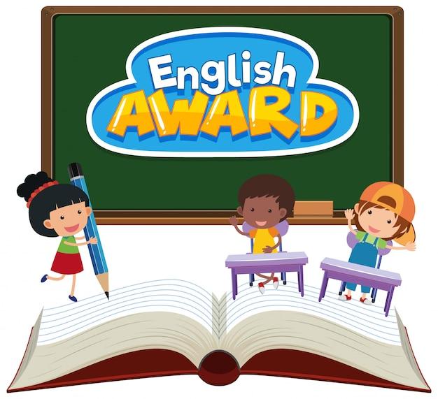Фоновый дизайн для английской награды с детьми в классе