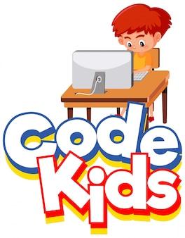 コンピューターで作業する男の子と単語コード子供のためのフォントデザイン