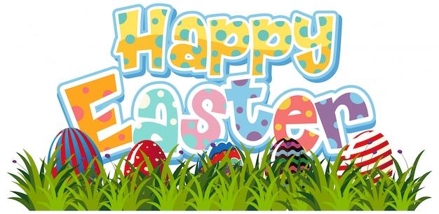 庭で塗られた卵とハッピーイースターのデザイン