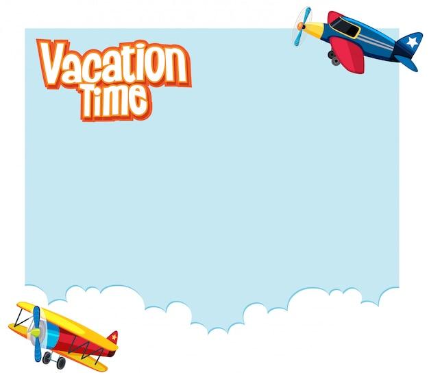 空を飛んでいる飛行機の背景デザイン。休暇