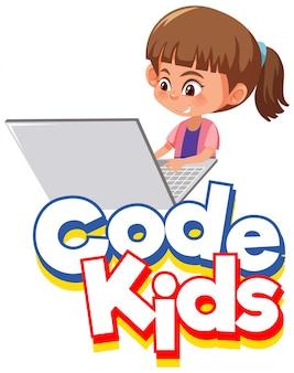 コンピューターで作業している女の子と単語コード子供のためのフォントデザイン